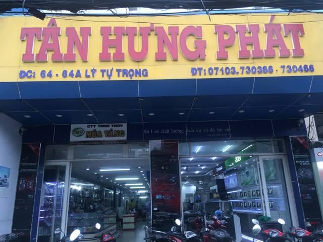 cửa hàng máy tính Tân Hưng Phát